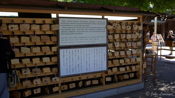 Prayer wall... write a prayer, make a donation