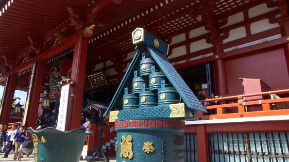 Entrance to the main shrine