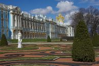 A view of the Catherine Palace from the garden side
